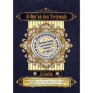 Al-Qur'an Terjemahan Al-Kaffah Saiz 23.9cmx15.7cm (Black Cover)