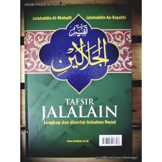 Tafsir Jalalain, Terjemahan Lengkap Disertai Asbabun Nuzul