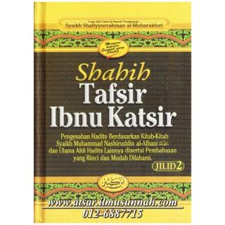 Jilid 2 - Shahih Tafsir Ibnu Katsir (Al-Baqarah - An-Nisaa')