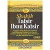 Jilid 7 - Shahih Tafsir Ibnu Katsir (Surah Al-'Ankabut - Az-Zumar)