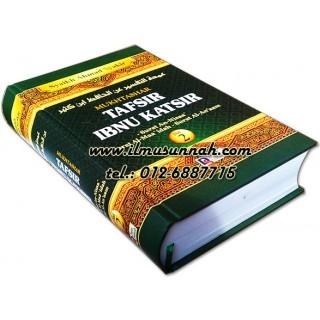 Mukhtashar Tafsir Ibnu Katsir Jilid 2 (Al-Ma'idah hingga al-An'aam)