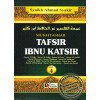 Mukhtashar Tafsir Ibnu Katsir Jilid 4 (Tafsir Surah Al-Hijr hingga An-Naml)