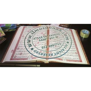 Mushaf Al-Qur'an Besar Cet. Daar As-Salaam (34.5cmx48cm)