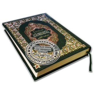 Mushaf Al-Qur'an Tajwid (15.2x20.7cm)