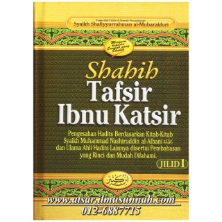 Jilid 1 - Shahih Tafsir Ibnu Katsir (Al-Fatihah - Al-Baqarah)