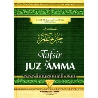 Tafsir Juz 'Amma Syaikh al-'Utsaimin