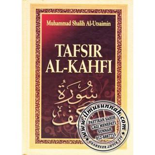 Tafsir Surah Al-Kahfi