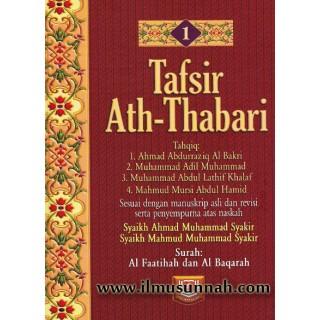 Tafsir Ath-Thabari