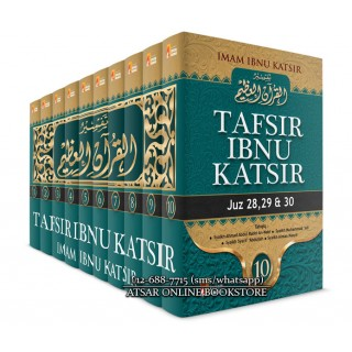 Tafsir Ibnu Katsir, Edisi Terjemahan Lengkap