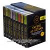 Tafsir Al-Azhar oleh HAMKA (Edisi Cetakan Terkini)