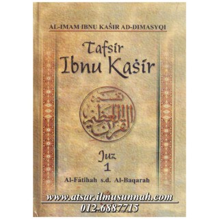 Tafsir Ibnu Katsir (Terjemahan Lengkap 30 Jilid, Tanpa Takhrij)