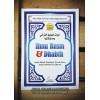 Ilmu Rasm & Dhabth, Seluk Beluk Penulisan Tanda Baca Dalam Mushaf Al-Quran
