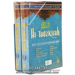 At-Tadzkirah, Bekal Menghadapi Kehidupan Abadi (Karya Imam Al-Qurthubi)