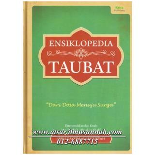 Ensiklopedia Taubat, Dari Dosa Menuju Surga karya Al-Imam Ibnul Qayyim
