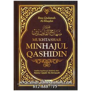 Mukhtashar Minhajul Qashidin Tahqiq Abdul Qadir Al-Arnauth
