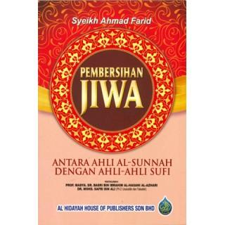 Pembersihan Jiwa, Antara Ahli Sunnah dengan Ahli-Ahli Sufi
