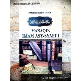 Manaqib Imam Asy-Syafi'i karya Imam Fakhruddin Ar-Razi