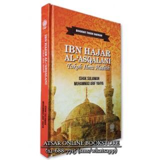 Ibn Hajar Al-'Asqalani, Tokoh Ilmu Hadith