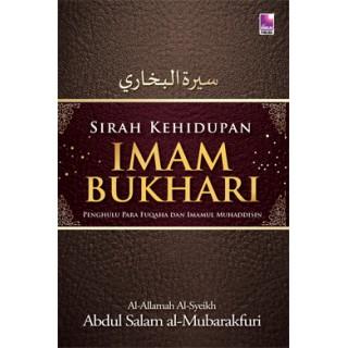 Sirah Kehidupan Imam Bukhari, Penghulu Para Fuqaha dan Imamul Muhaddisin