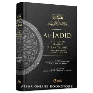 Al-Jadid, Penjelasan Lengkap Kitab Tauhid Imam Muhammad bin Abdul Wahhab