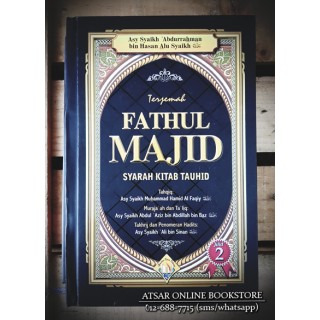 Fathul Majid Syarah Kitab Tauhid
