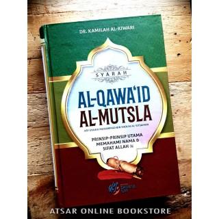Syarah Al-Qawa'id Al-Mutsla, Prinsip-prinsip Penting Memahami Nama-nama dan Sifat-sifat Allah Ta'ala
