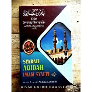 Syarah Aqidah Imam Syafi'i