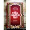 Subulus Salam Syarah Nawaqidhul Islam, Penjelasan Pembatal-pembatal Ke-Islaman oleh Asy-Syaikh Ibn Baz rahimahullah