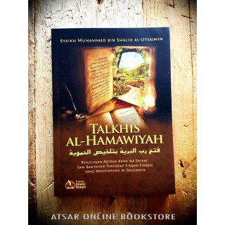 Talkhis Al-Hamawiyah, Penjelasan Aqidah Asma' wa Shifat dan Bantahan Untuk Golongan Yang Menyimpang