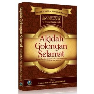 Akidah Golongan Selamat oleh Asy-Syaikh Hafiz Al-Hakami
