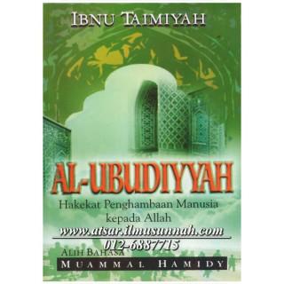 Al-Ubudiyyah, Hakikat Penghambaan Manusia Kepada Allah