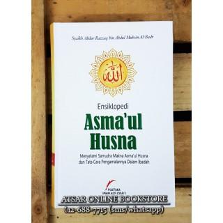 Ensiklopedi Asma'ul Husna, Menyelami Samudra Makna Asma'ul Husna dan Tata Cara Pengamalannya Dalam Ibadah