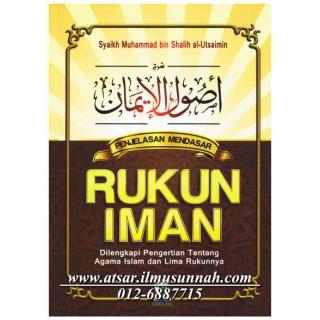 Penjelasan Mendasar Rukun Iman karya Asy-Syaikh Ibn Utsaimin