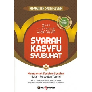 Syarah Kasyfu Syubuhat