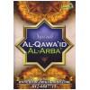 Syarah Al-Qawa'id Al-Arba'