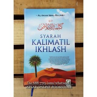 Syarah Kalimatil Ikhlash Ibnu Rajab Al-Hanbali