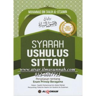 Syarah Ushulus Sittah