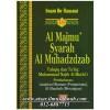 Al-Majmu' Syarah Al-Muhadzdzab Jilid 18 (Perbahasan Dhaman (Penjamin) dan Al-Ghashab)