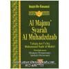 Al-Majmu' Syarah Al-Muhadzdzab Jilid 17 (Perbahasan Dhaman (Penjamin) dan Syirkah)