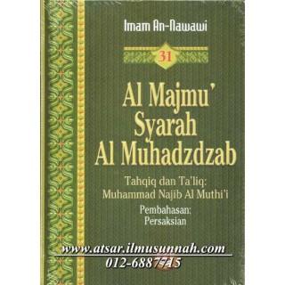 Al-Majmu' Syarah Al-Muhadzdzab Jilid 31 (Perbahasan Persaksian)