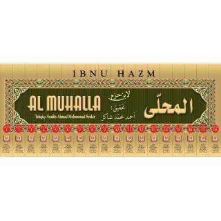 Al-Muhalla karya Ibnu Hazm, Terjemahan dan Cetakan Terkini [Lengkap 18 Jilid]