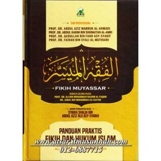 Fikih Muyassar, Panduan Praktis Fikih Dan Hukum Islam