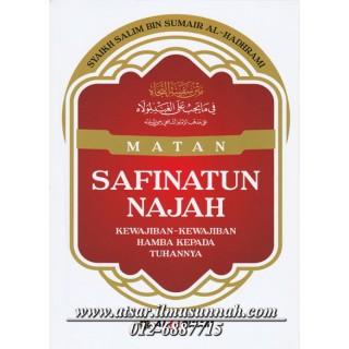 Matan Safinatun Najah (Matan 'Arab + Terjemahan Lengkap)