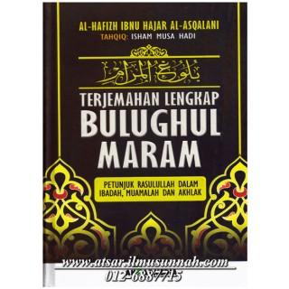 Terjemahan Lengkap Bulughul Maram, Petunjuk Rasulullah Dalam Ibadah, Mu'amalah dan Akhlak