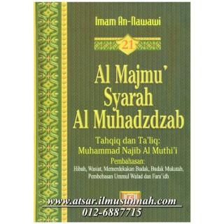 Al-Majmu' Syarah Al-Muhadzdzab Jilid 21 (Perbahasan Hibah, Hamba, Ummul Walad, Wasiat, dan Faraidh)