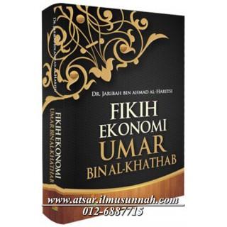 Fikih Ekonomi Umar bin Al-Khaththab