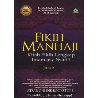 Fikih Al-Manhaji, Kitab Fikih Lengkap Imam Asy-Syafi'i