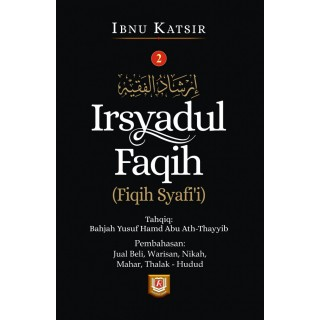 Irsyadul Faqih, Fiqih Mazhab Asy-Syafi'i (Lengkap 2 Jilid)