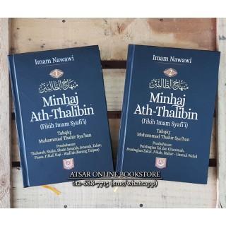Minhaj Ath-Thalibin (Fikih Imam Syafi'i)