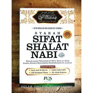 Syarah Sifat Shalat Nabi